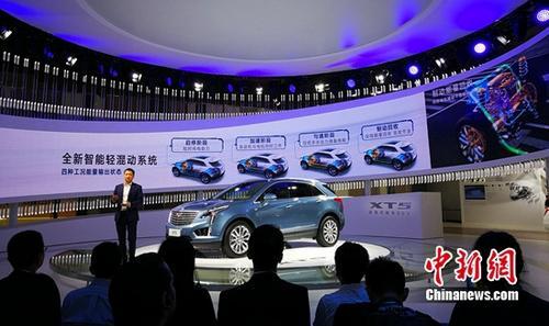 凯迪拉克XT5轻混动车型上市 混动市场竞争加速