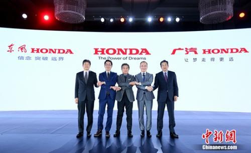 """Honda发布FUNTEC""""产品创新"""""""