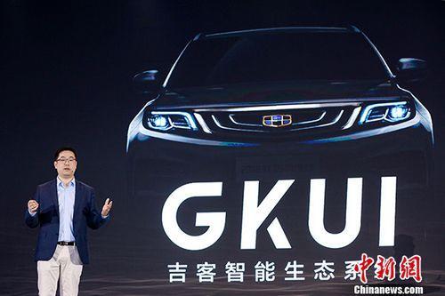 吉利发布智能生态系统 首款搭载车型2018款博越上市