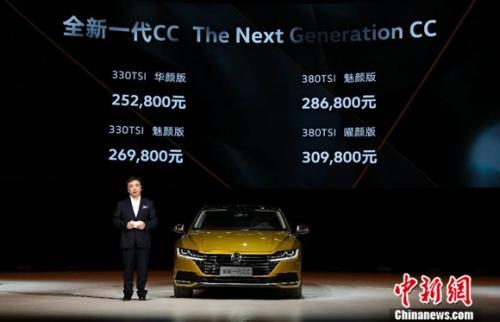 售价25.28-30.98万元一汽-大众全新一代CC正式上市