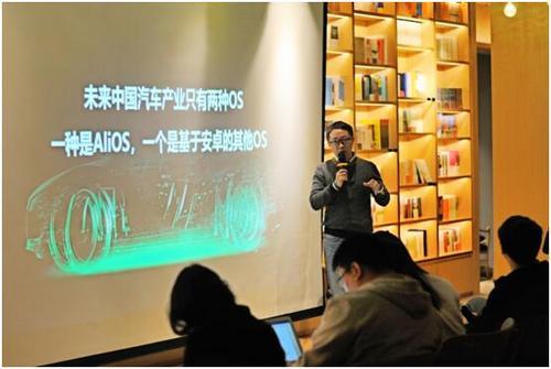 阿里巴巴谢炎:未来中国汽车操作系统只有AliOS、安卓两种