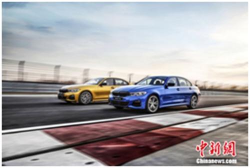 国产全新BMW 3系全球首发 宝马集团展示最新战略成果