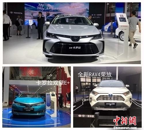 一汽丰田携十余款车型亮相成都国际汽车展 TNGA成员齐聚