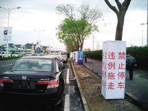 08北京车展 展会品质难称精致 车展风格有待加强高清图片