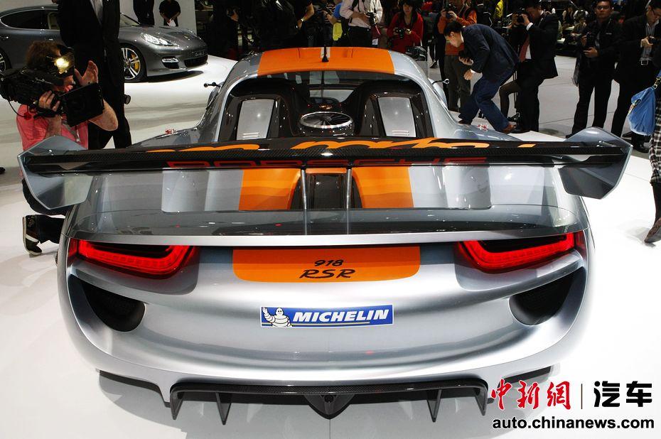上海车展 保时捷918rsr高清图片