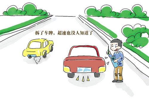 平时上高速的机会不多,一上高速,我就严格按照限速标准开车。冯先生回忆当时情况时说,一开始路上车比较多,但经过绍兴以后,路上的车子就少了起来,八车道的路面很空旷,跑的大多是小车。   路宽车少,开了近一个小时车后,冯先生逐渐适应,精神上也放松了不少。车子少了以后,开快车的人就逐渐多了起来,我已经按最高限速开车了,可后面还是有不少的车子赶上来,经过我身边的时候都挂着一阵风。冯先生说。   看到这些个超速车,我就在想,开这么快万一被6F测速仪抓到可就要破费了。我正为他们担心,结果一辆奥迪唰地