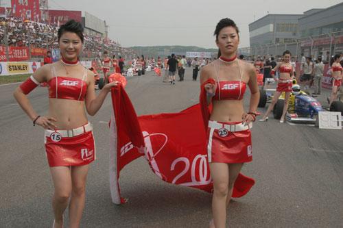 agf开启中国f3线路图 6月17日北京站完美谢幕高清图片