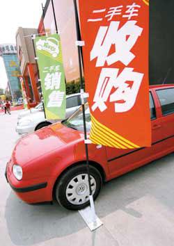二手车买卖 小心事故车 小心里程表高清图片