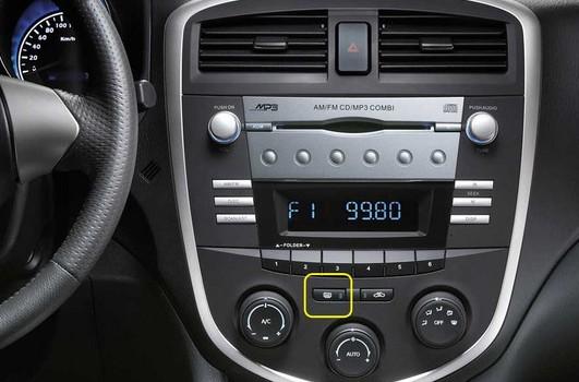 海马s5空调开关电路图