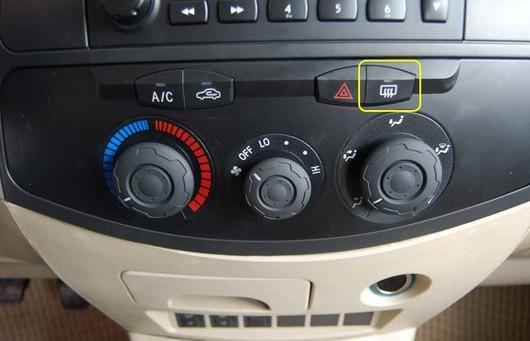 瑞虎空调按键图解