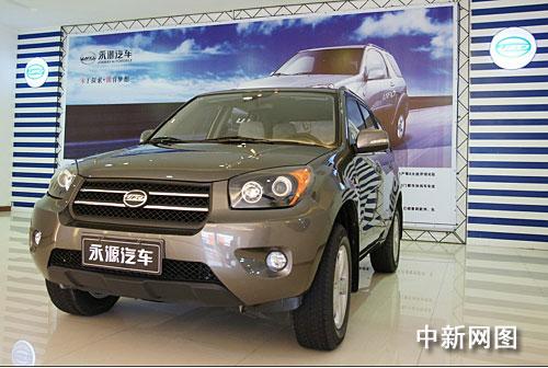 永源汽车ufo a380正式上市 价格区间8万 10万元高清图片