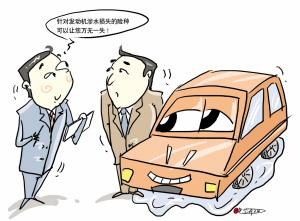 车险理赔要自己垫付吗 这几个误区要了解(2) 尚之潮