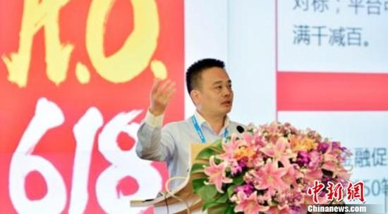 """苏宁易购发起年中庆总动员谋划6月""""KO618"""""""