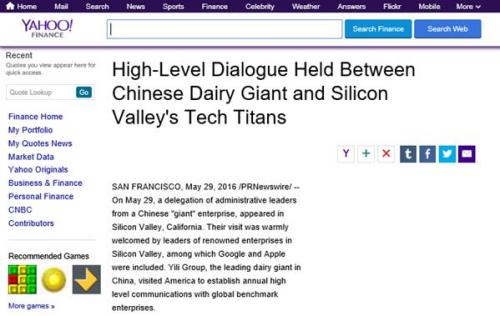 硅谷迎来不一样的中国访客