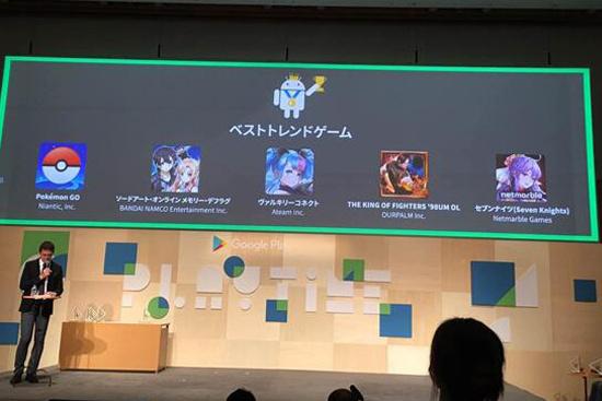 掌趣科技旗下游戏获日本GooglePlay2016最佳手游