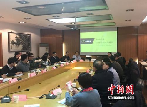 ofo建言南京共享单车城市治理共建绿色出行志愿者联盟