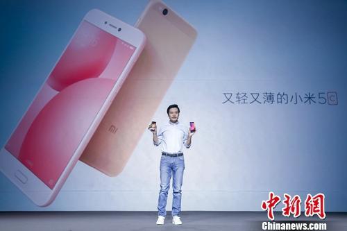 小米首款松果芯片手机小米5c发布