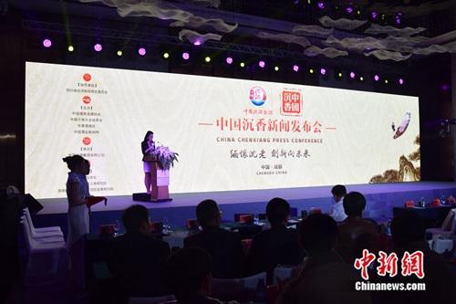 """中国沈酒""""沉香""""在蓉发布开创白酒行业发展新格局"""