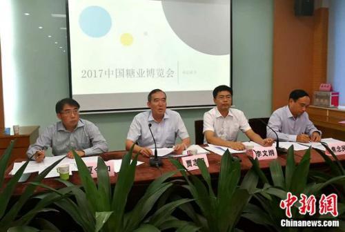 首届中国糖业博览会11月将在南宁举办
