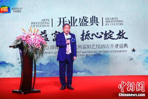 宝龙杭州艺术酒店开业文化加持夯实多元化发展