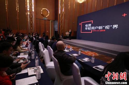 """VSPN滕林季出席中国网络视听大会畅谈电竞新""""视""""界"""