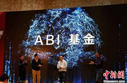 驾乘AI技术发展浪潮 CSDN宣布战略升级为AI社区