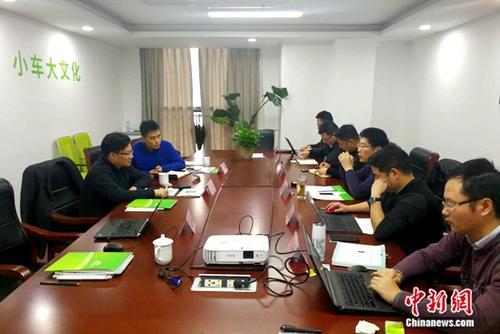 永久出行战略合作杭州金通科技 携手共建智慧出行