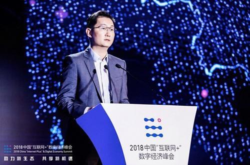 马化腾:腾讯将运用区块链技术实现电子处方不被篡改