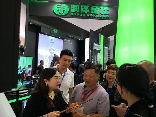 警用装备博览会在京举办润泽金松推智能穿戴装备