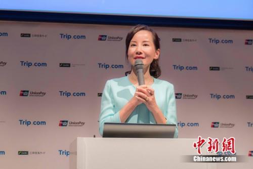 携程CEO孙洁赴日启动TRIP新品牌发布联名信用卡