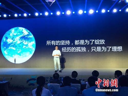 云知声发布全球首款面向IoT的AI芯片性能提升50倍