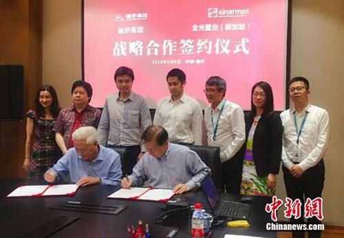 融僑集團與金光置業戰略簽約開創國際合作新局面