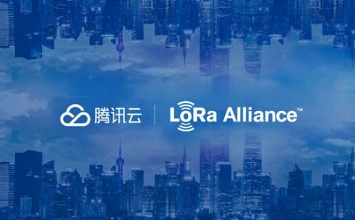 腾讯云加入lora联盟成为发起成员,推动物联网到智联网