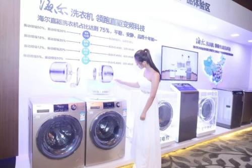 澳门太阳娱乐集团官网 2