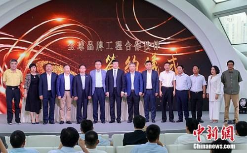 全球品牌工程之中国白酒文化高峰论坛在京举办