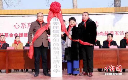 尚赫公益数据再刷新:21个中国地区的爱心分布
