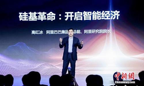 新经济智库大会聚焦数字经济未来个性化定制将成常态