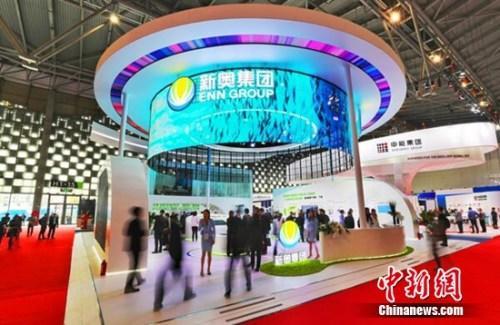 第十九届国际液化天然气会议日前在上海世博馆举行