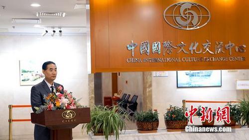 促进中外文化交流 马尔代夫艺术展在北京开幕