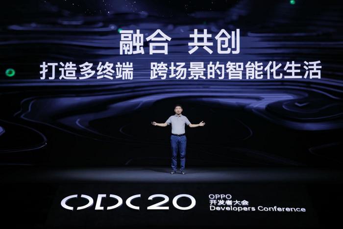2020OPPO开发者大会:打造多终端、跨场景的智能化生活