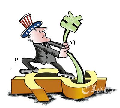 """中方密集表态反对 人民币""""跌停""""抗议"""