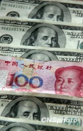 人民币/欧美矛头指向人民币汇率 专家称国际舆论导向有误