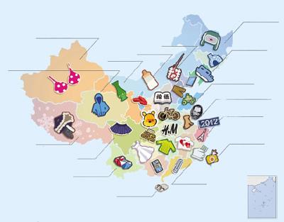 手绘卡通台湾地图