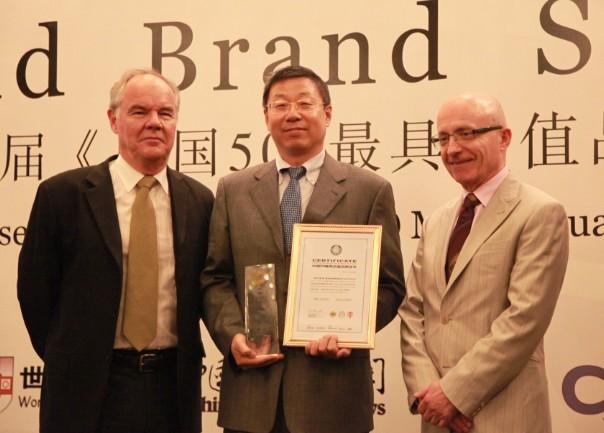 青岛啤酒品牌价值805亿元 打造消费者快乐资产
