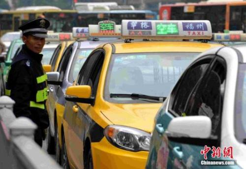 出租车改革收到5000余条意见集中十二方面