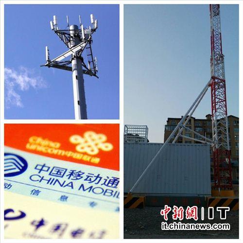 据介绍,中国铁塔的组织架构及管理机制具有明显的互联网化特点:公司