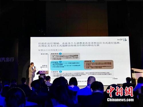 中国约车及租车市场报告发布B端机构型用户市场被看好