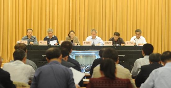 四部门召开电话会议要求加强违法违规建设煤矿治理