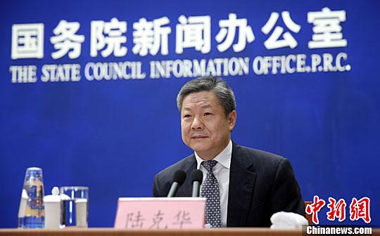 中国四措施扶持住房租赁企业