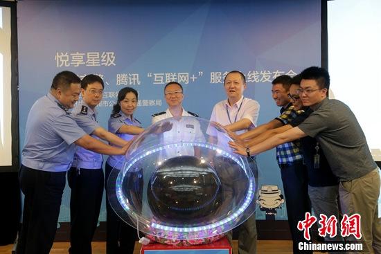 一周发放举报红包7万余元深圳交警上线腾讯城市服务